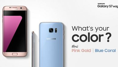 S7 S7 edge Blue Coral Pink Gold