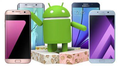 Samsung Android 7.0 nougat