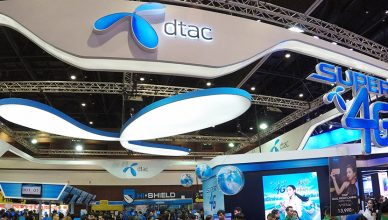 dtac mobile expo