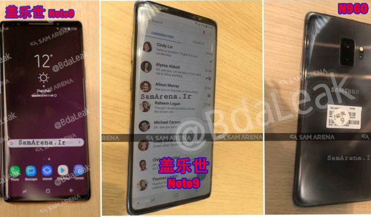 Samsung galaxy Note 9 fake head