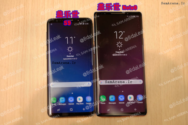 Galaxy S9 with Galaxy Note9 Fake - 3