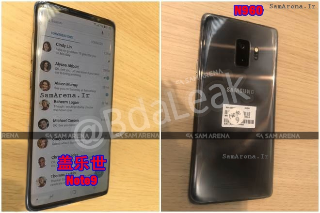 S9 Note9 Fake - 4