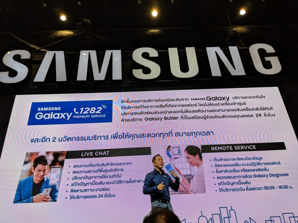 Samsung Galaxy A6 and A6 Plus in TME 2018 (8)