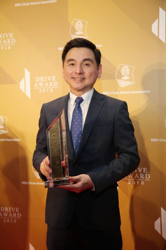 AIS Drive Award 2018