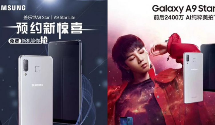 Samsung Galaxy A9 Star and Galaxy A9 Star Lite Teaser Poster