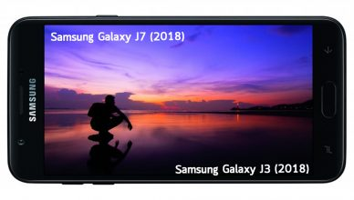 Samsung Galaxy J7 (2018) and Galaxy J3 (2018)