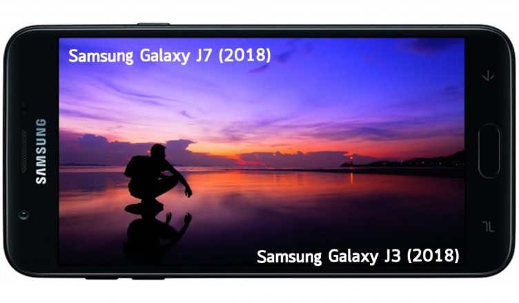 Samsung Galaxy J7 (2018) and Galaxy J3 (2018)