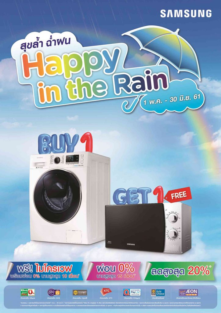 Samsung Promotion Happy in the Rain