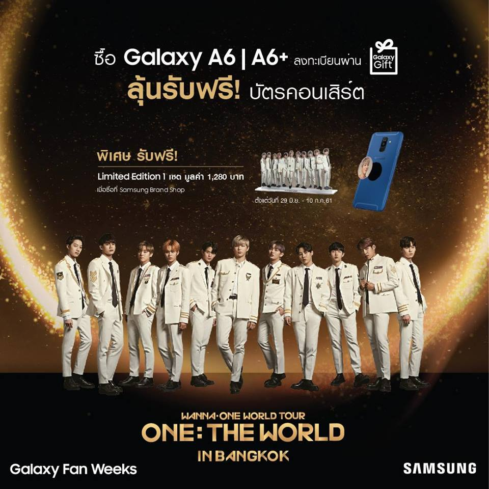 WANNA ONE WORLD TOUR กับ Samsung Galaxy A6 and A6+
