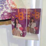 Samsung Galaxy J8 BNK48 Special Limited Boxset (3)