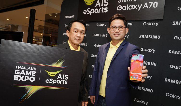 Samsung Galaxy A70 x AIS
