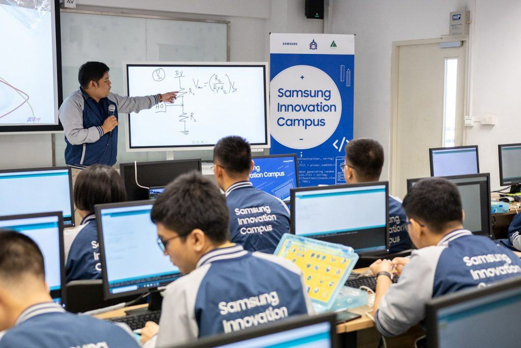 Samsung Innovation Campus